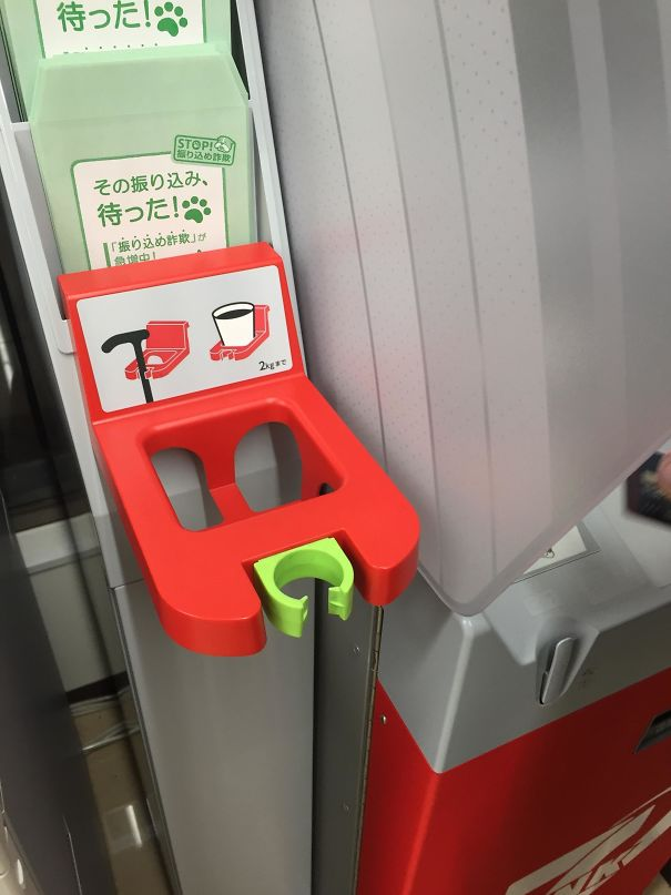 Japanese                                                          ATM's Have                                                          Cane Holders                                                          Due To The                                                          Aging                                                          Population