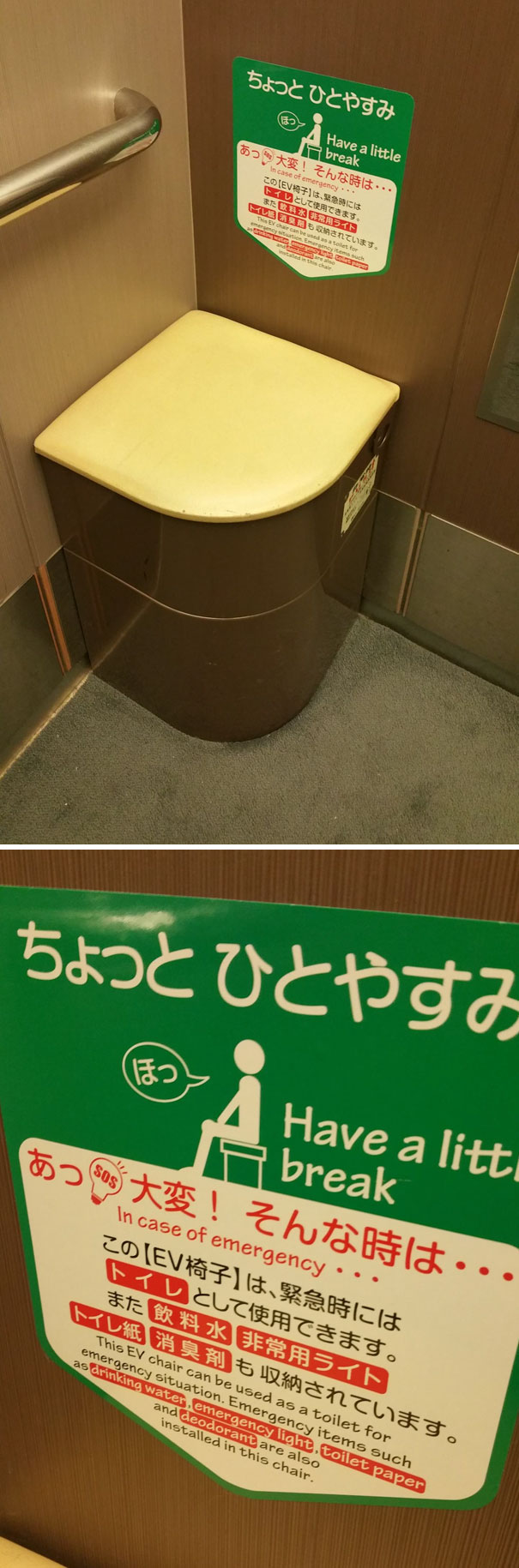 This Lift                                                          In Japan Has A                                                          Seat That Can                                                          Be Used As A                                                          Toilet In An                                                          Emergency