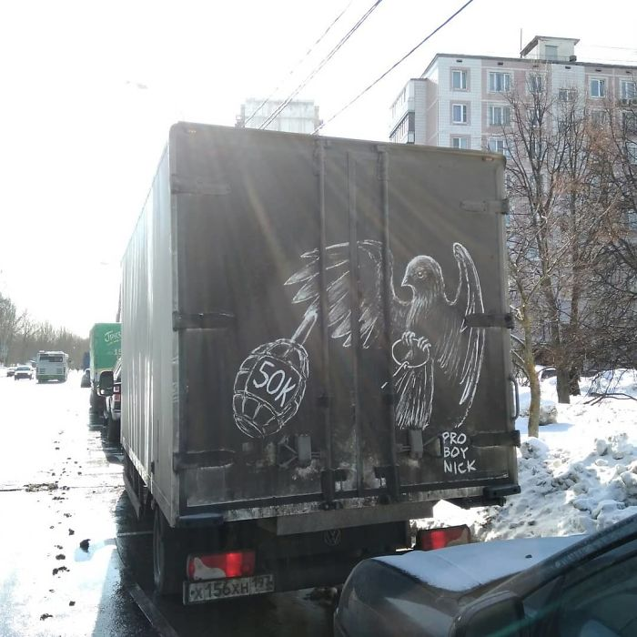 Drawings On Dirty Cars