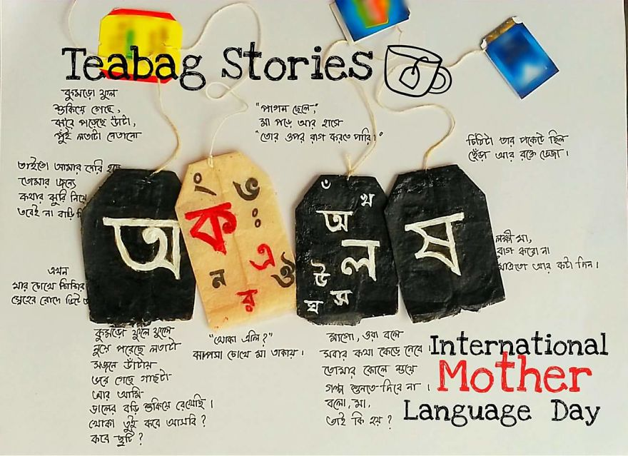 21st February, International Mother Language Day