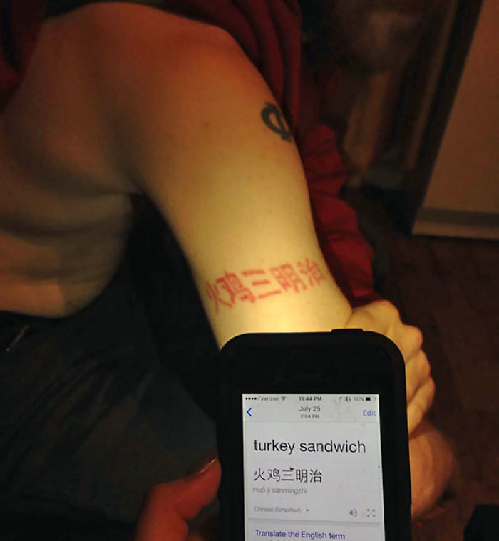 Today I Learned That My Friend's Chinese Tattoo Literally Means