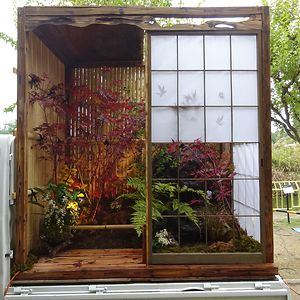Red Leaf Brocade, Composed With Tradicional Shoji Paper Door