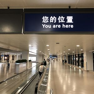 I Felt Quite Lost In China, But Fortunately I Found This Sign