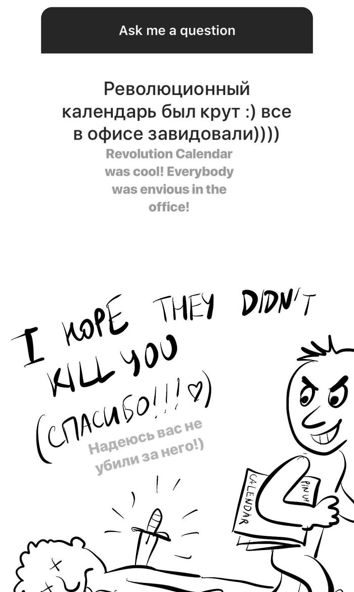I Reply With Drawings To The New Instagram Questions Feature.