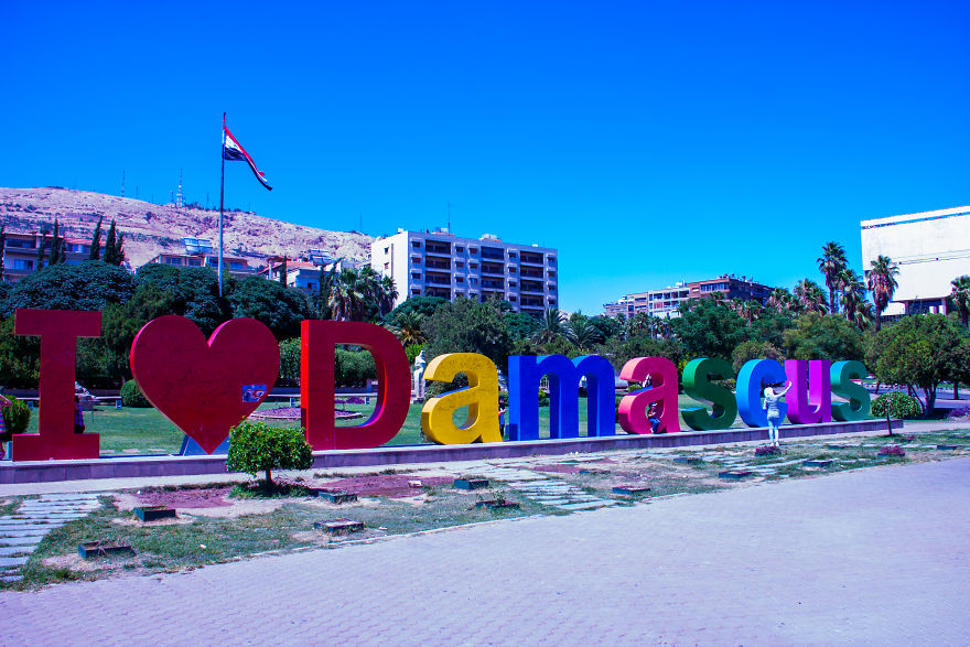 The I Love Damascus Sign In The Middle Of The City