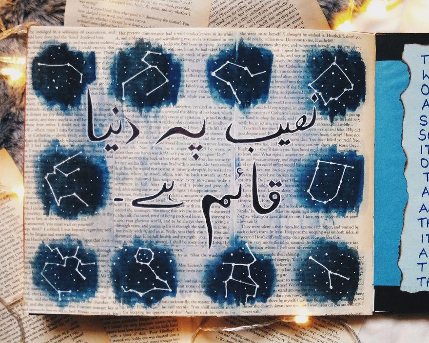 Naseeb - Fate