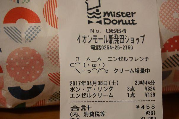Japan They Have Gourmet Kit Kat Shops