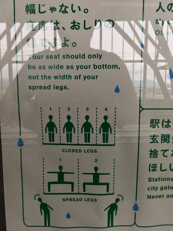 This Sign In Japan Shows The Proper Seating Etiquette
