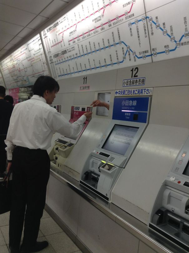 What Happens When A Train Ticket Machine Runs Out Of Change In Tokyo