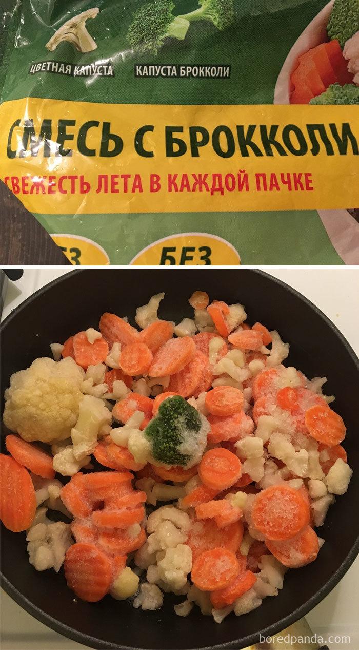 Mix With Broccoli