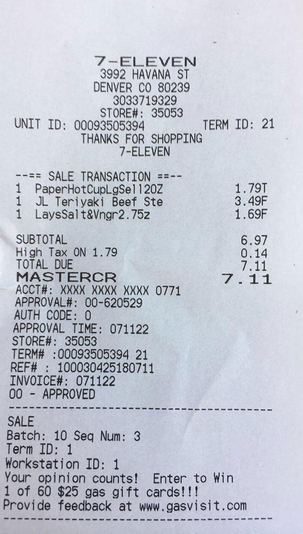 ביליתי 7.11 $ ב 7-Eleven בשעה 7:11 בבוקר