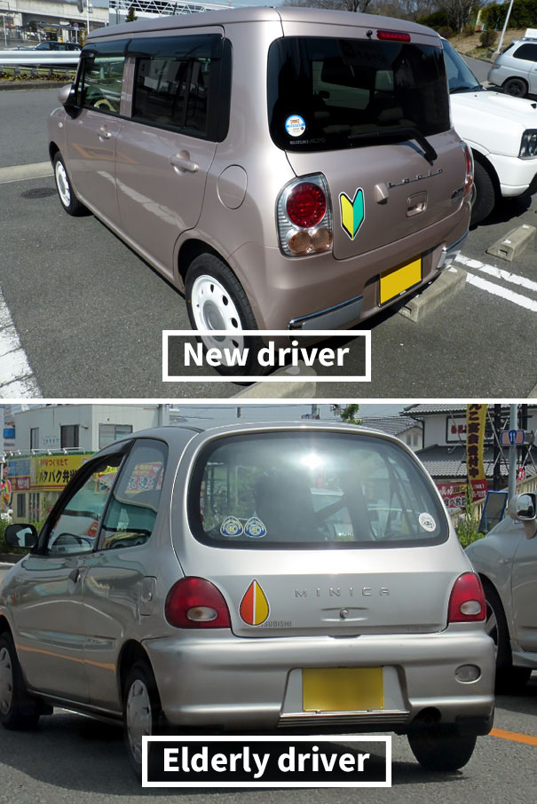In Japan, Beginner Drivers Use A Shoshinsha Mark - Green And Yellow V-Shaped Symbol That New Drivers In Japan Must Display On Their Cars For One Year After They Obtain A Standard Driver's License. There Is Also A Fukushi Mark Used To Denote Elderly Drivers