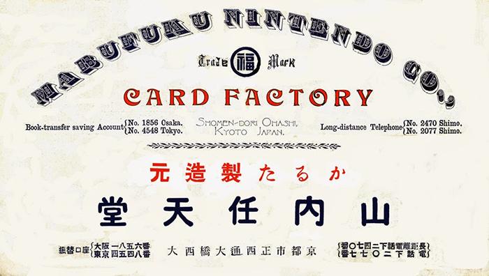 Marufuku Company - Nintendo