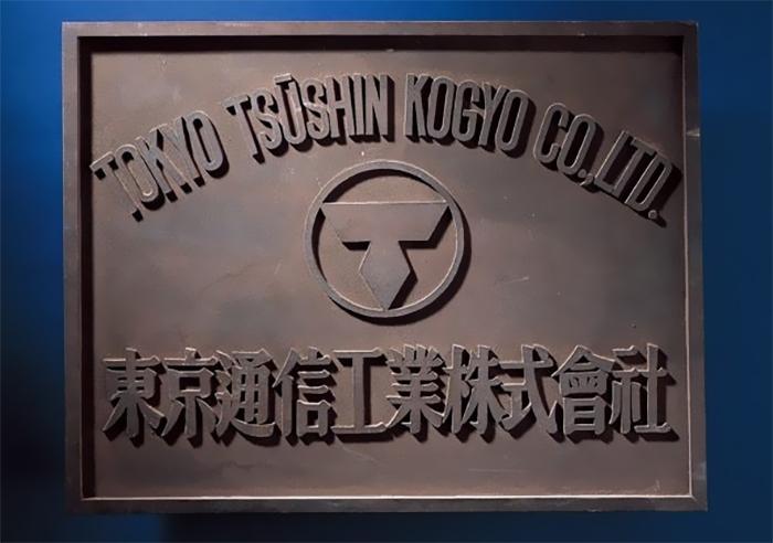 Tokyo Tsushin Kogyo - Sony