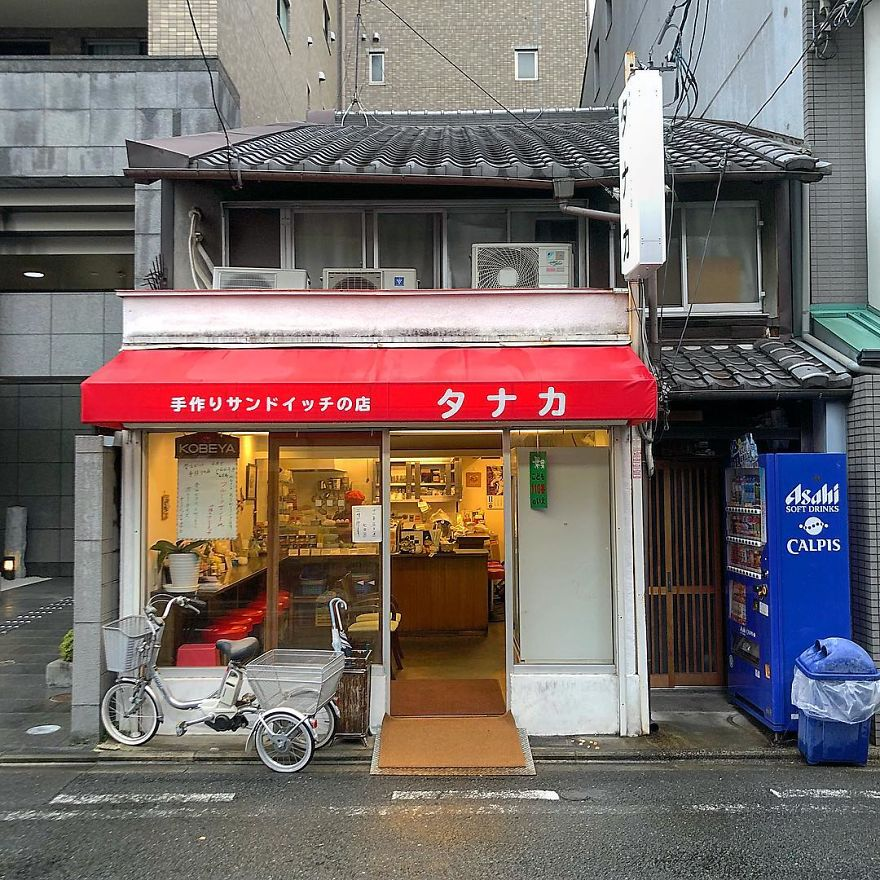 Tanaka's Home-Made Sandwich Shop