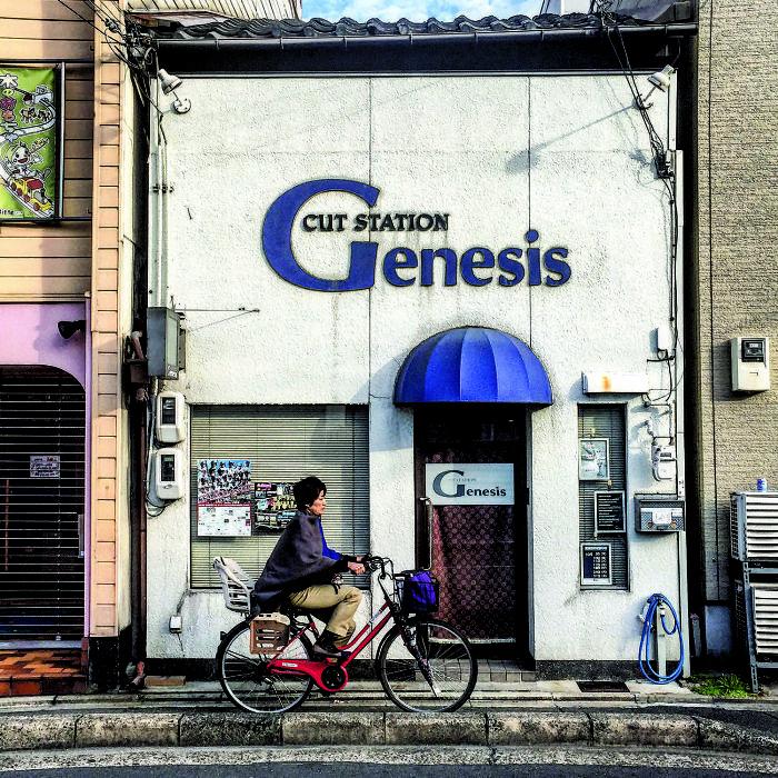 """Hair Salon """"Cut Station Genesis"""""""