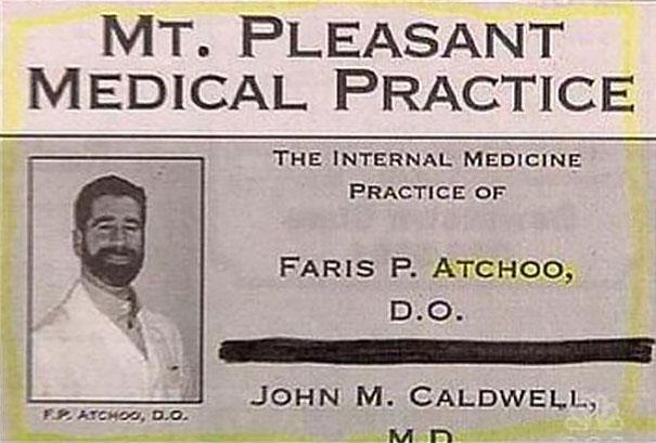Doctor Atchoo