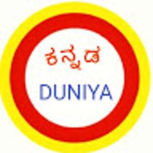 Kannada Duniya