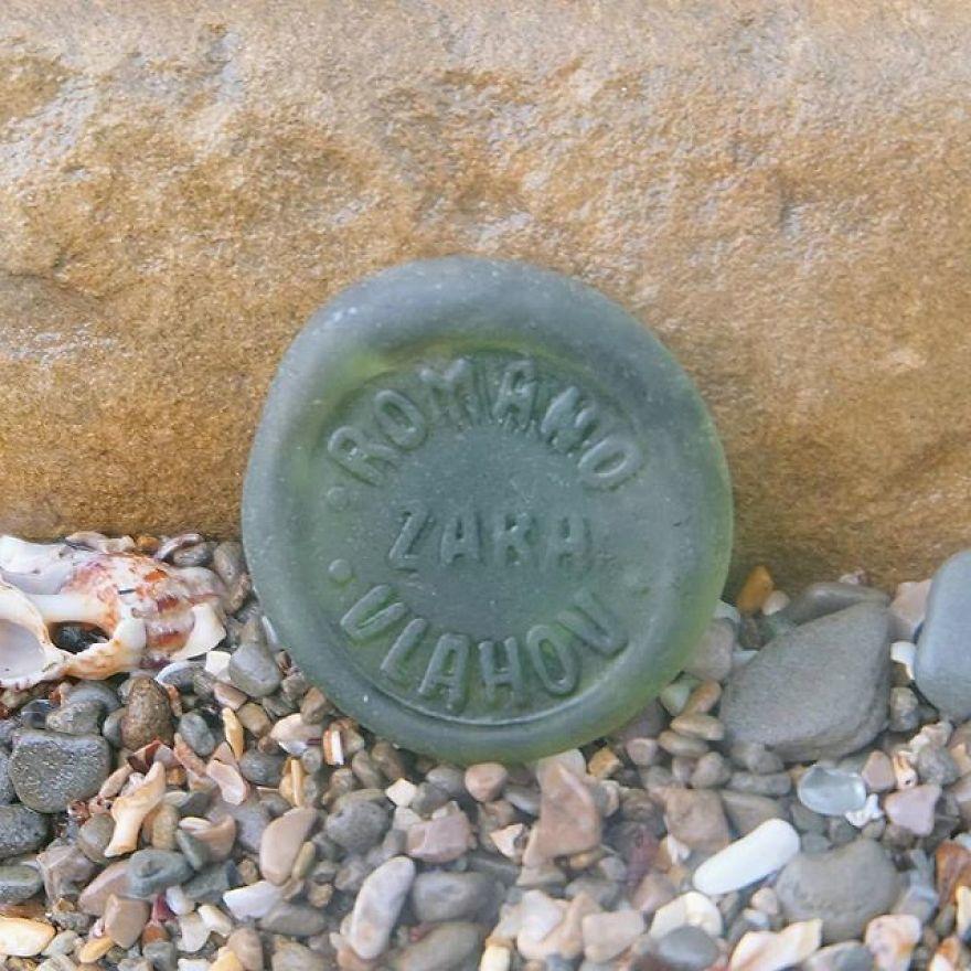 Embossing On The Seal Says: Romano Vlahov Zara