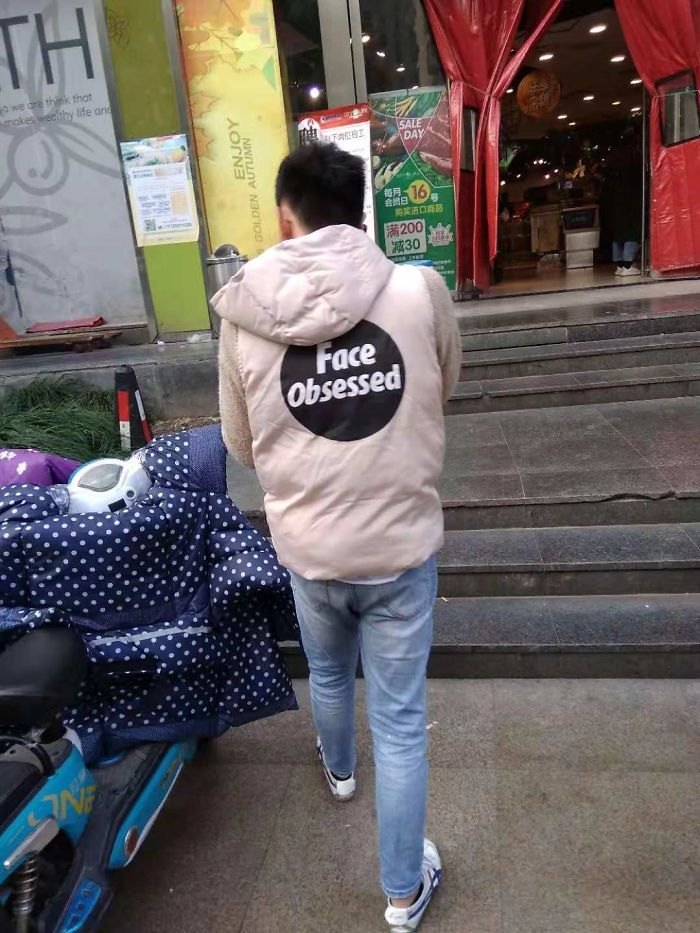 Chinese Culture Summed Up In A Jacket