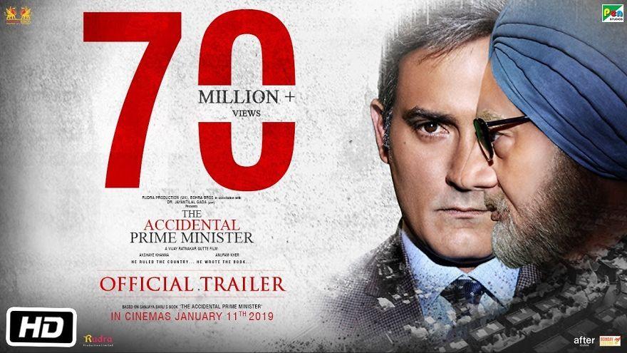 filmyzilla 2019 hindi