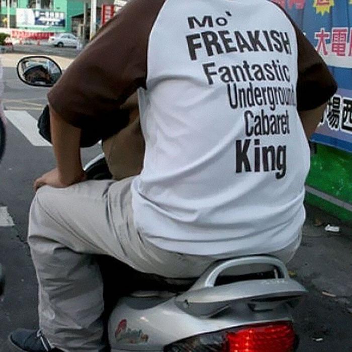 Cabaret King