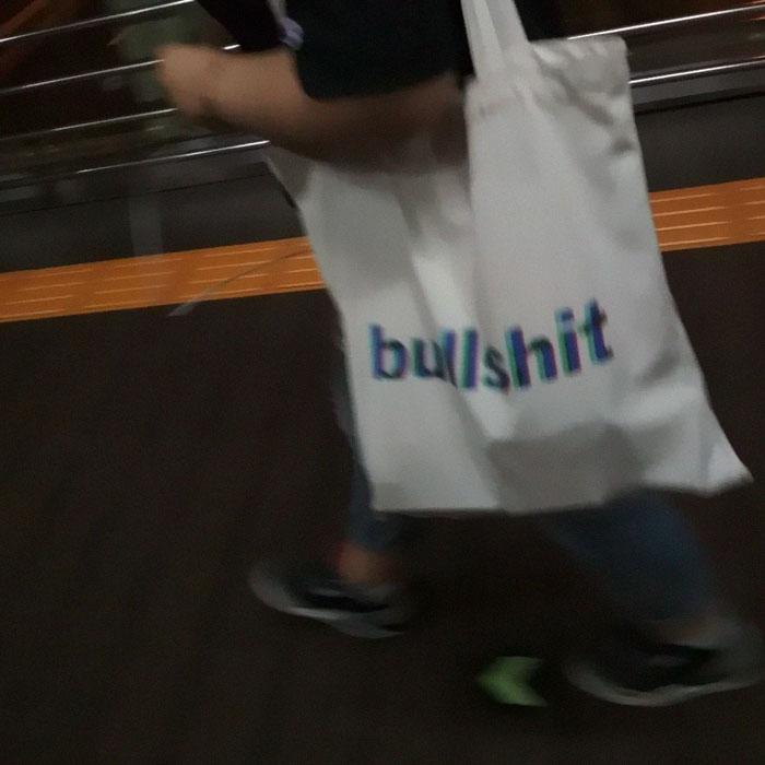 Bullsh*t