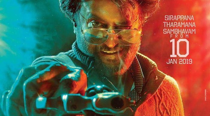 tamilrockers 2019 tamil movies free download hd