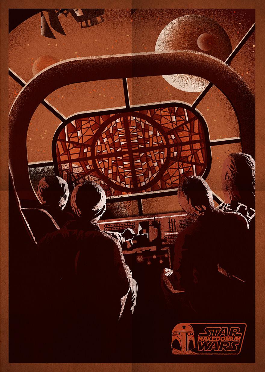 star wars jugoslavija kruševo poster