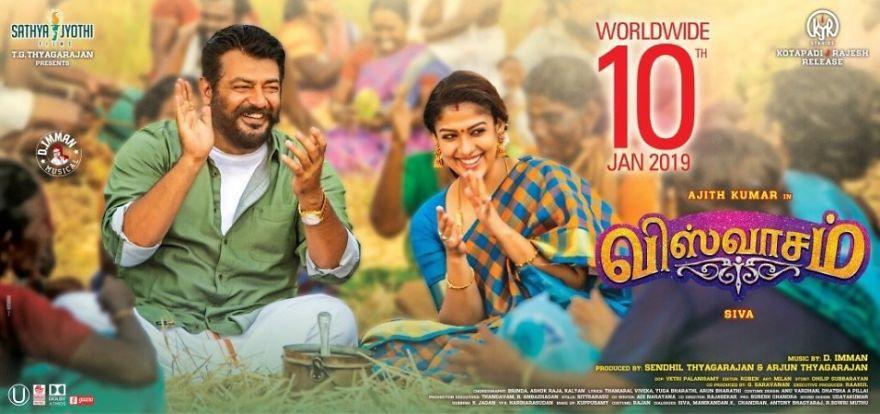 tamilrockers 2019 tamil movie free download