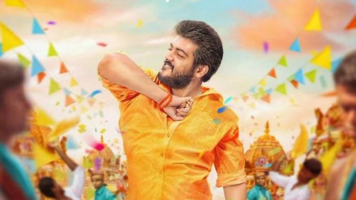 2019 tamil dubbed movie download