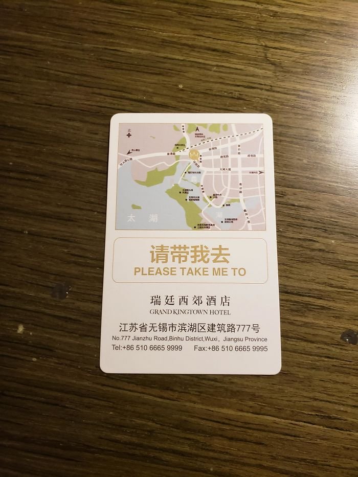My Hotel In China Has A Card To Give To A Taxi Driver So You Can Find Your Way Back
