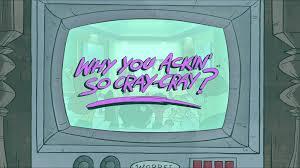 cray-cray-5c5c0f25af5cc.jpg