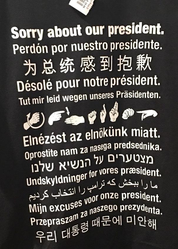 Best Shirt Ever