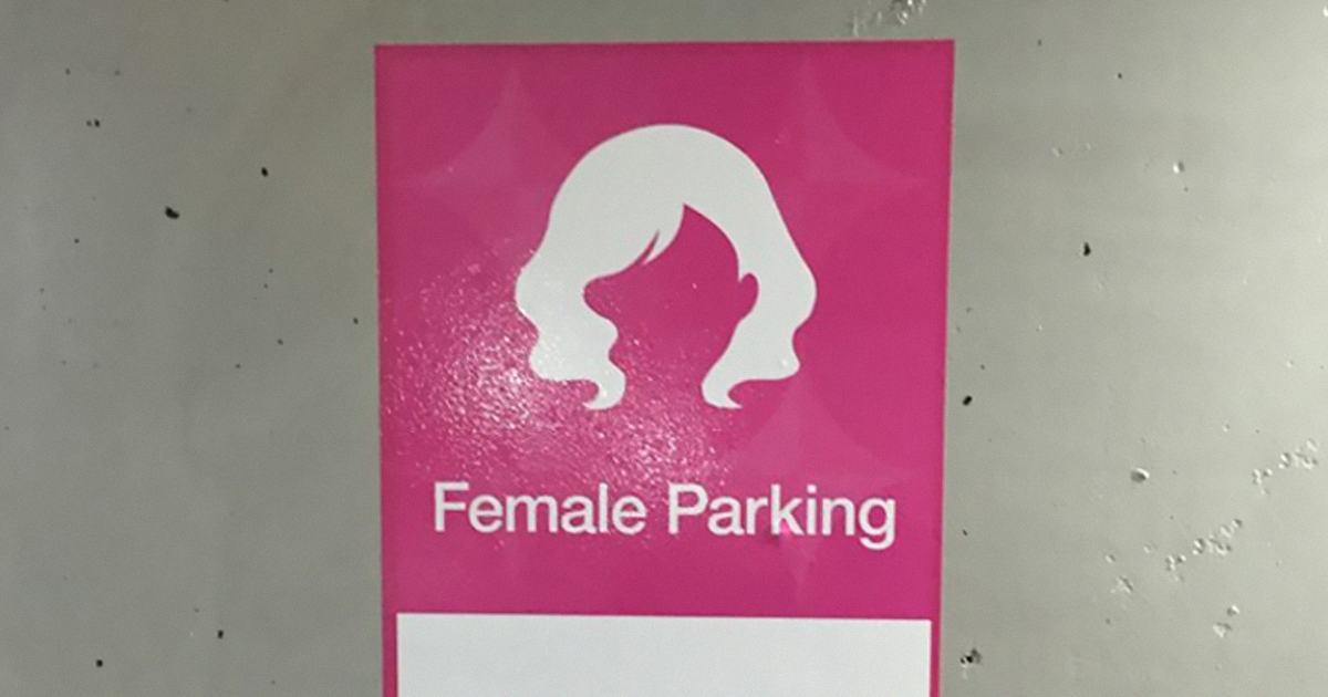 Young Guy Thinks Female Only Parking Spaces Are Stupid, Asks People To Share Their Opinions
