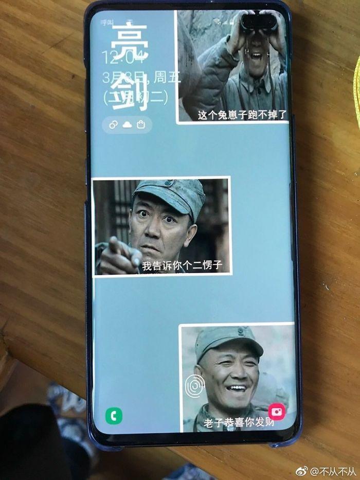 15 zabawnych tapet telefonów. Sprytnie ukrywają wycięcie w nowych smartfonach Samsung