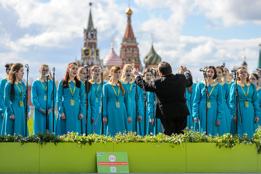 A Record-Breaking 195 Participants From 26 Countries To Take Part In Moscow's Spring A Cappella Singing Contest