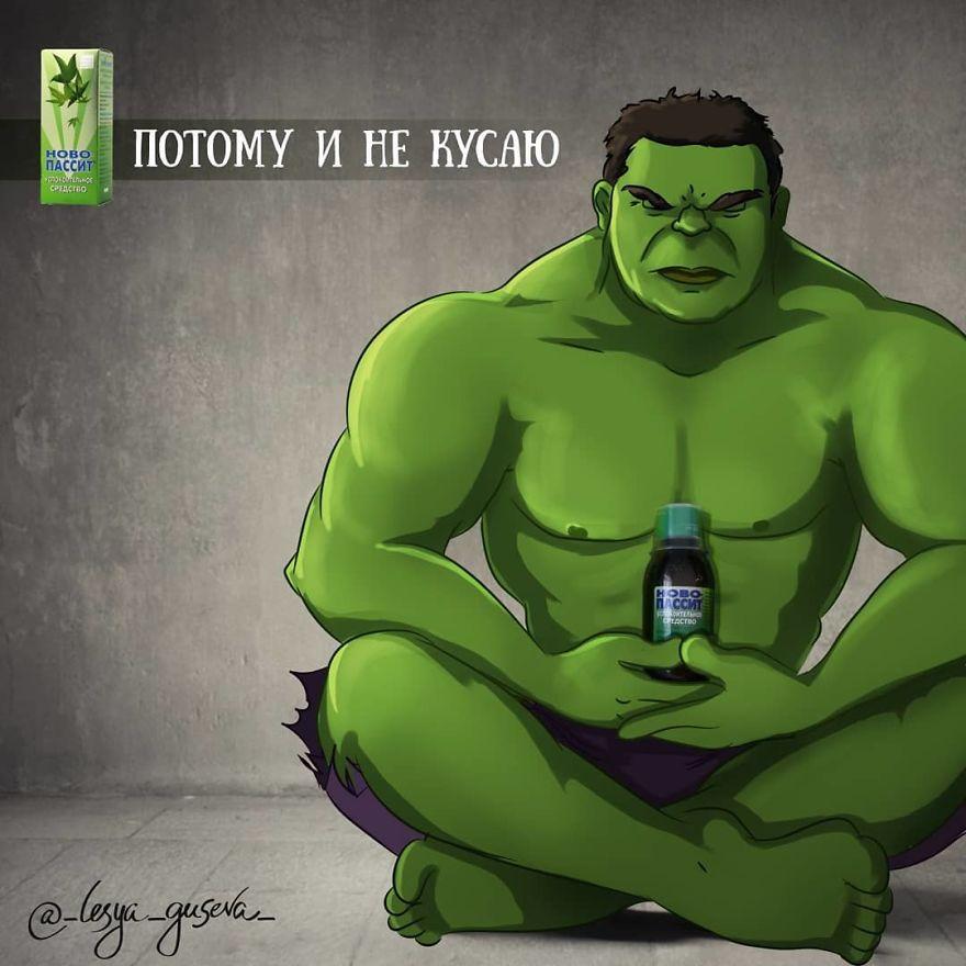 Hulk - Sedative