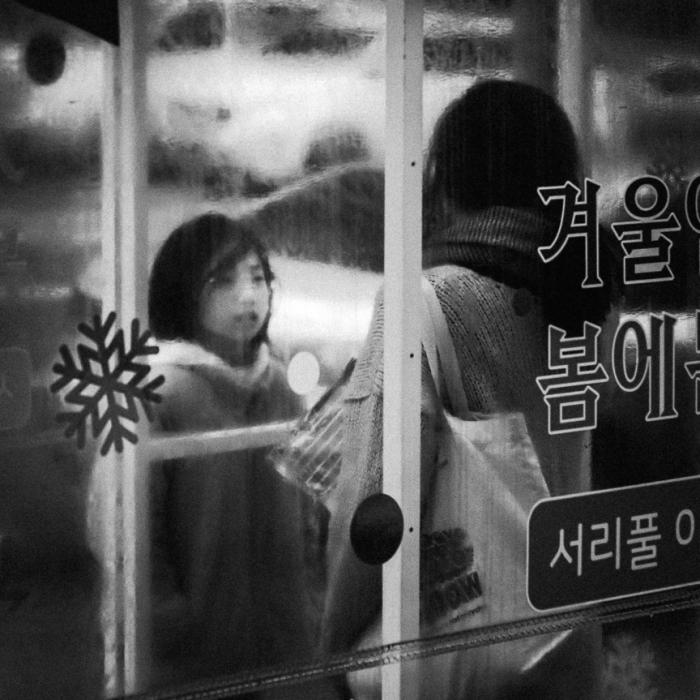 I Capture The Street Scenes From Seoul, South Korea