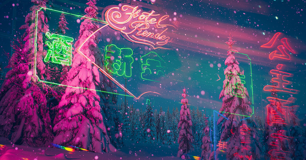 I Create In-Camera Multiple Exposures Of Scandinavian Nature And Asian Neon Lights