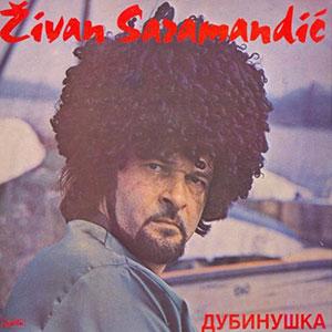 Estas portadas de discos de la antigua Yugoslavia son increíblemente extrañas (30 imágenes)