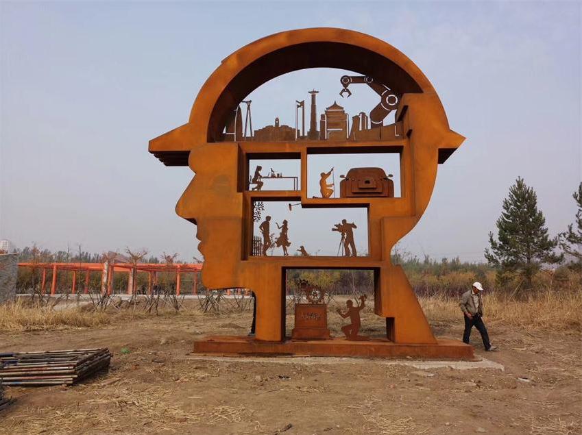 Rusty Corten Metal Arts & Decoration
