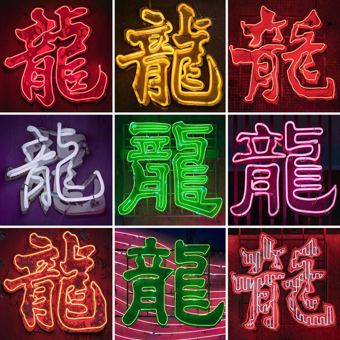 I Took 1,000 Photos Of Hong Kong's Old Shop Signs And I Have Been Learning Chinese To Create This Visual Poetry