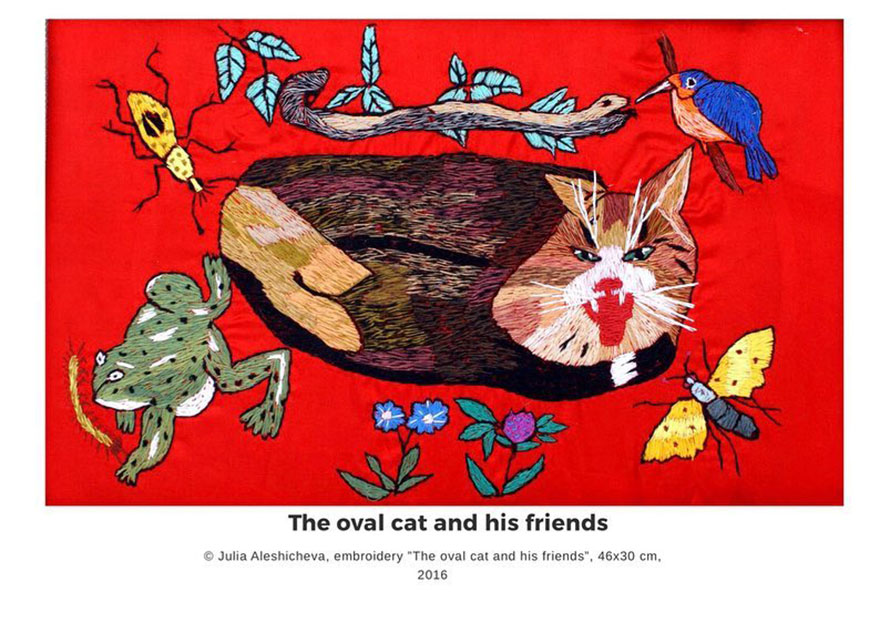 The Oval Cat And His Friends