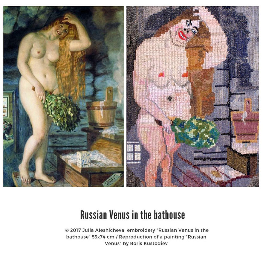 Russian Venus In The Bathouse
