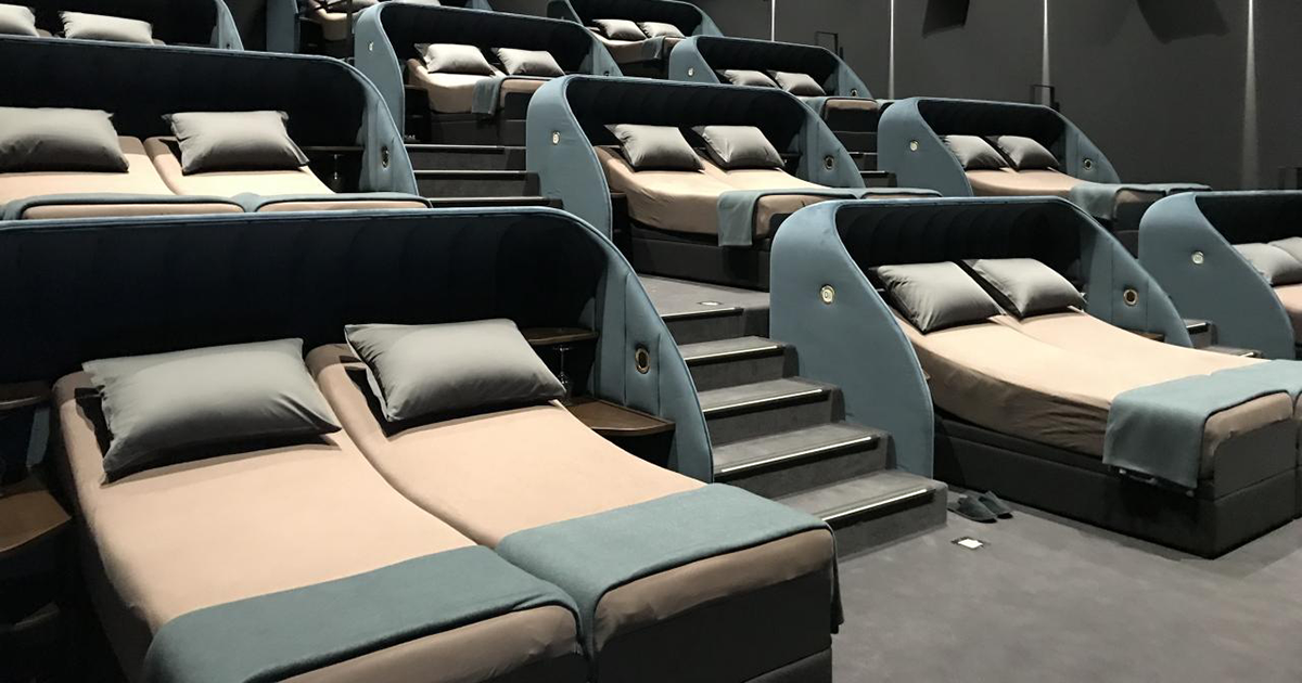 A Cinema In Switzerland Replaces Seats With Double Beds