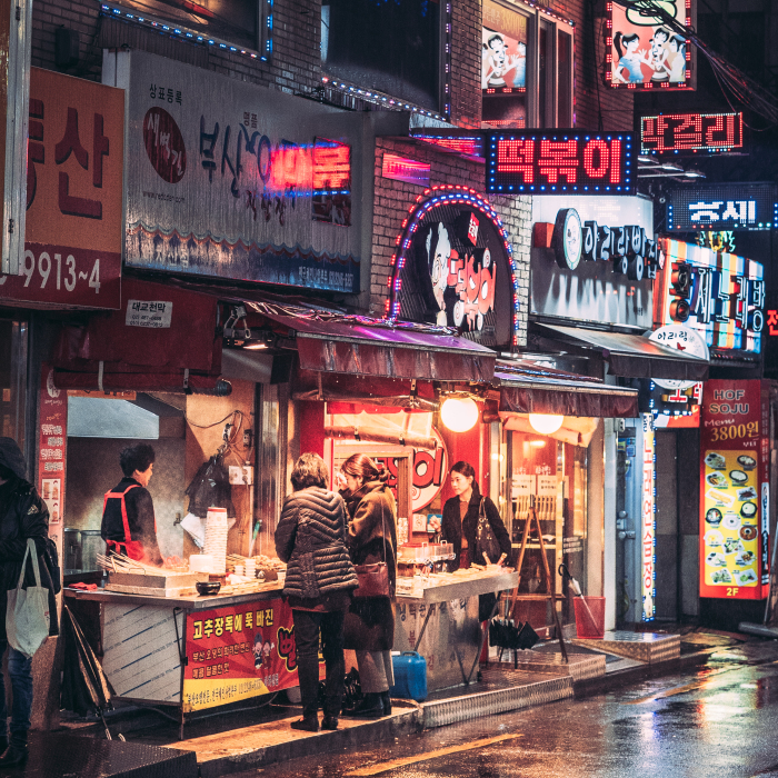 I've Been Living In South Korea For Three Years And Here Are Some Photos That I've Taken So Far