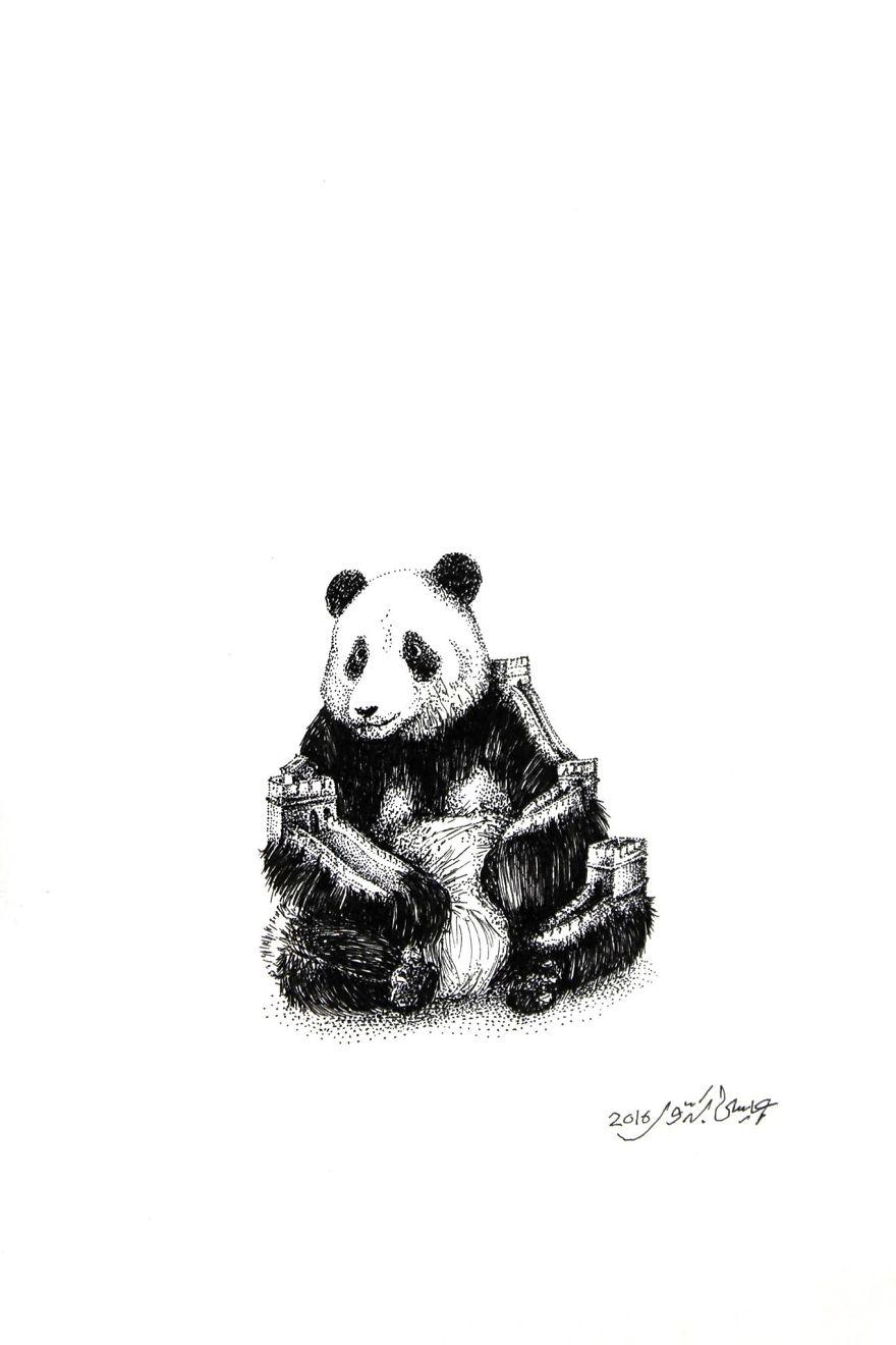 Panda, China
