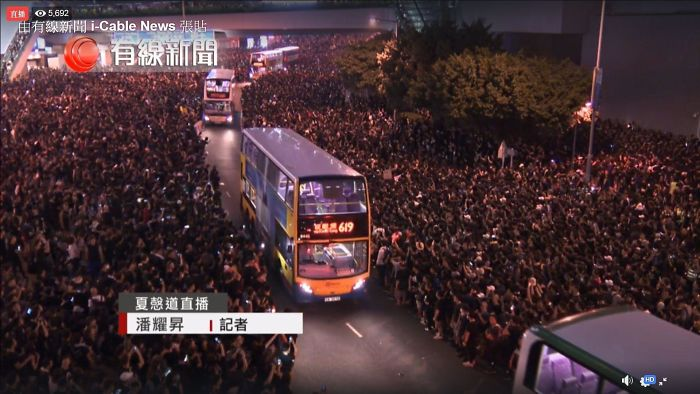 We're Hong Kong People, We're Crazy People. There're 2 Millions People Protesting But Still Very Disciplined