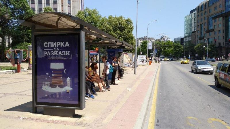 We Turned Ordinary Bus Stops Into Small Literature Spots